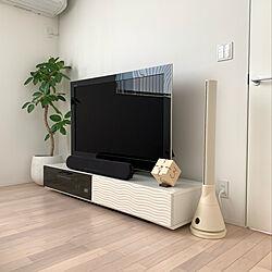 扇風機・サーキュレーター/TV/置き時計/アルテシマ/白い家...などのインテリア実例 - 2020-07-26 07:43:34