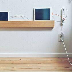 部屋全体/配線/iPad/長押/壁に付けられる家具...などのインテリア実例 - 2016-11-29 12:05:28