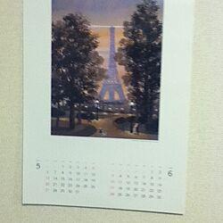 エッフェル塔/カレンダーのインテリア実例 - 2012-05-06 15:05:28