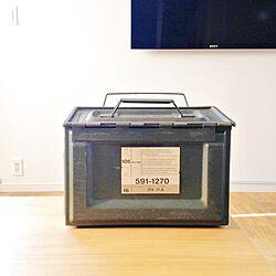 収納ボックス/ペット用品/ミリタリー/薬莢箱?のインテリア実例 - 2013-08-19 07:28:51