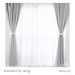 グレーカーテン/カーテン/ニトリのカーテン/RoomClip mag/mag掲載...などのインテリア実例 - 2018-02-04 18:44:49