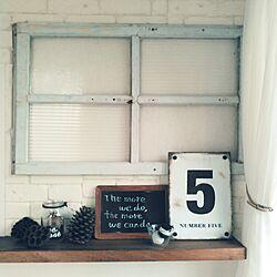 棚/レンガ風発泡スチロール板/窓枠/雑貨/数字鉄板プレート...などのインテリア実例 - 2015-05-18 06:28:20