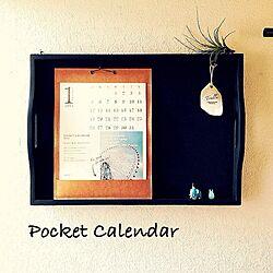 壁/天井/リメイク/黒板風/黒板塗装/カレンダー...などのインテリア実例 - 2014-01-17 14:53:46