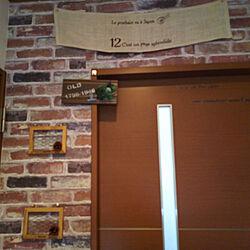 玄関/入り口/二世帯住宅/二階リビング/セリア/レンガ壁紙のインテリア実例 - 2018-09-11 13:18:13