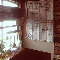 キッチン/DIY/キッチン窓枠のインテリア実例 - 2013-08-18 13:50:36