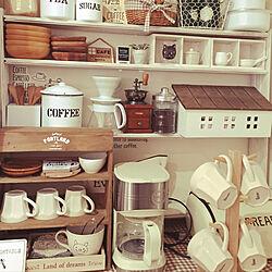 キッチン/カフェコーナー/コーヒーメーカー/カフェ風に憧れる。/コーヒーグッズ...などのインテリア実例 - 2018-03-15 09:06:07
