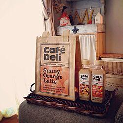 コーヒー/おまけ/保冷バッグのインテリア実例 - 2013-10-14 14:07:46
