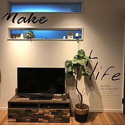 リビング/間接照明/3COINS/木片リメイク/IKEA...などのインテリア実例 - 2018-03-08 19:42:31