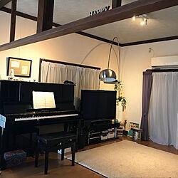 ピアノがある部屋/ピアノ/リビング/アップライトピアノ/日本家屋...などのインテリア実例 - 2019-04-11 16:19:39
