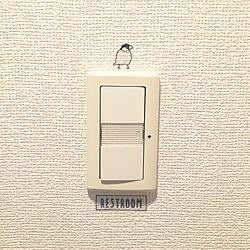 壁/天井/1K/セリア/100均/グレー好き♡...などのインテリア実例 - 2016-03-19 21:31:25