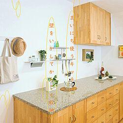 小物/家具/シンプル/DIY/掛ける収納...などのインテリア実例 - 2020-12-02 18:00:17
