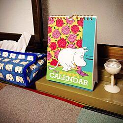 リビング/ゾウさん/カレンダー/ムーミン/ポップのインテリア実例 - 2013-12-30 13:19:45