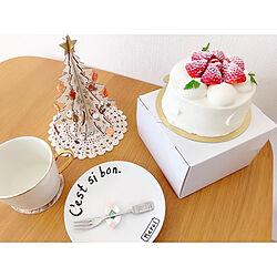 クリスマスケーキ/ZARA HOME/DIY/愛用品→楽天roomに載せています/シンプルインテリア...などのインテリア実例 - 2019-12-09 23:21:32