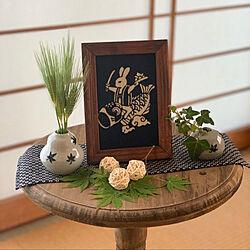 宮島焼き/藍染め/花瓶/麦/もみじ...などのインテリア実例 - 2020-04-17 16:52:46