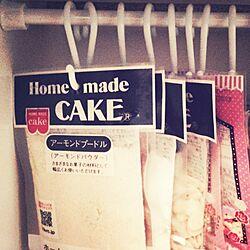 キッチン/キッチン収納/ダイソーのインテリア実例 - 2015-08-23 19:49:16