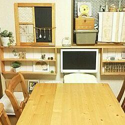 キッチン/棚制作中/キッチン6畳せまっ!のインテリア実例 - 2013-09-26 18:29:11