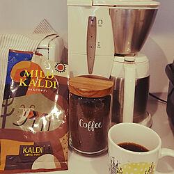 キッチン/カルディのコーヒー/Studio Clip/北欧好き/カフェラテ大好き♡...などのインテリア実例 - 2018-08-24 20:36:50