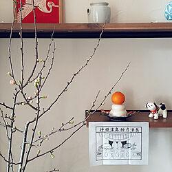 棚/お正月インテリア/ボケの花/ぼけの花/お正月...などのインテリア実例 - 2021-01-03 08:08:43