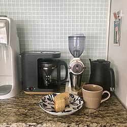 soda stream/バルミューダケトル/Kalita コーヒーミル/STAN./象印...などのインテリア実例 - 2019-09-28 09:59:08