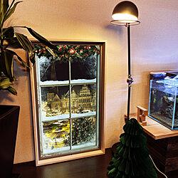 クリスマス/DIY/夜景/賃貸でも楽しく♪/在宅勤務...などのインテリア実例 - 2020-12-24 13:40:31