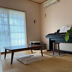アンティークスツール/和室にピアノ/和室/ちょこっと和風/古道具のある暮らし...などのインテリア実例 - 2020-10-11 10:05:54