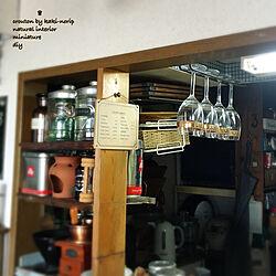 カフェ風インテリア/アイアンバー/ワイングラスホルダー/DIY/セリアのインテリア実例 - 2018-06-15 15:15:08