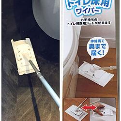 おそうじ楽チン/おそうじグッズ/新生活/バス/トイレのインテリア実例 - 2020-03-15 09:52:38