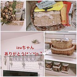 誕生日プレゼント/izuちゃんありがとう❣️/部屋全体のインテリア実例 - 2021-09-22 07:39:08