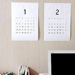 壁/天井/自作カレンダー/カレンダー/シンプルのインテリア実例 - 2015-01-21 23:11:56