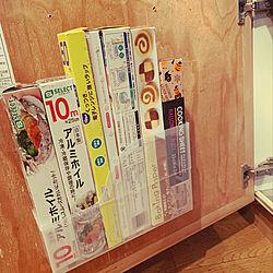 クリアケース活用/クリアケース収納/収納見直し/収納アイデア/キッチン扉...などのインテリア実例 - 2021-01-18 14:41:29