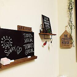 キッチン/すみだ珈琲/DIY/セリア/自作黒板...などのインテリア実例 - 2015-09-22 21:17:22