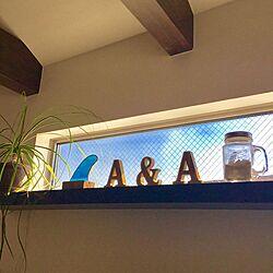 リビング/メイソンジャー/3コインズ/海の砂/貝殻インテリア...などのインテリア実例 - 2017-03-03 10:13:12