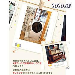 机/RoomClip report/見ていただきありがとうございます/記録用のインテリア実例 - 2020-09-05 04:42:11