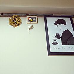 壁/天井/ネズミさん/団地暮らし/カレンダー/二人暮らし...などのインテリア実例 - 2021-05-05 08:31:44