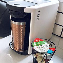 DP3/DRIP POD/コーヒーのある暮らし/コーヒータイム/コーヒーメーカー...などのインテリア実例 - 2020-02-17 17:29:56
