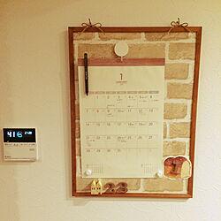 キッチン/コーヒー染め/無印良品/カレンダー/ニトリ...などのインテリア実例 - 2018-01-11 21:46:00