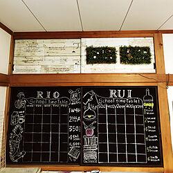 壁/天井/ふぇいくグリーン/ユニディ/セリア/ふすまリメイク...などのインテリア実例 - 2017-10-01 20:02:36