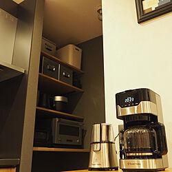 コーヒーミル/Russell Hobbs/コーヒーメーカー/ゼロキューブ/真四角の家...などのインテリア実例 - 2020-09-11 20:47:53