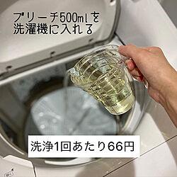 ビートウォッシュ12キロ/ビートウォッシュ/洗濯機/綺麗好き/綺麗を保つ...などのインテリア実例 - 2020-07-18 13:39:06