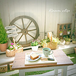 机/おうちカフェ/ナチュラル/ベランダ/ガーデン...などのインテリア実例 - 2020-05-08 14:23:31