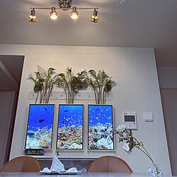 フェイクグリーン/壁/天井のインテリア実例 - 2020-12-09 16:21:24