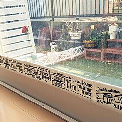 リビング/冬支度/結露対策/結露防止シート/窓が汚い...などのインテリア実例 - 2021-01-10 11:18:16