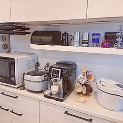 キッチン/カフェコーナー/デロンギコーヒーメーカー/山善/ヘルシオウォーターオーブン...などのインテリア実例 - 2021-03-24 18:18:01