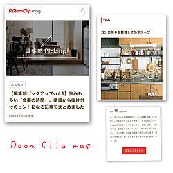 mag掲載ありがとうございます♡/RoomClip mag/カメラマークいっぱい/賃貸インテリア/RCの出会いに感謝♡...などのインテリア実例 - 2020-06-05 18:19:12