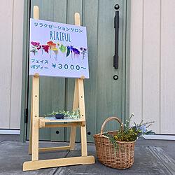玄関/入り口/カフェ風/北欧/フェイクグリーン/観葉植物...などのインテリア実例 - 2018-04-23 06:20:08