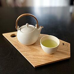 saliu/サリュウ/急須/お茶セット/LOLO 結...などのインテリア実例 - 2021-02-03 19:54:24