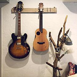漆喰壁DIY/漆喰壁/エピフォン/yairiギター/セミアコ...などのインテリア実例 - 2020-11-11 14:40:57