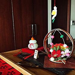 お正月飾り/ガラスの鏡餅/お正月/スレートプレート/フェルトマット...などのインテリア実例 - 2017-12-29 21:19:57