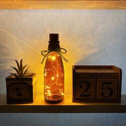 イベント参加/コルク栓LEDジュエリーライト/セリア/茶色の小瓶/オロナミンCの瓶...などのインテリア実例 - 2021-07-25 15:38:46
