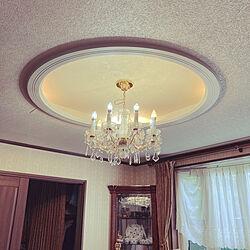 シャンデリア/わが家の明かり/リビングのインテリア実例 - 2021-08-10 17:59:12